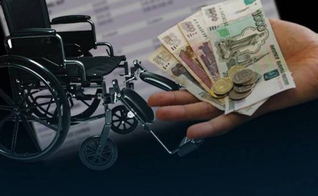 получение инвалидности в 2020 году