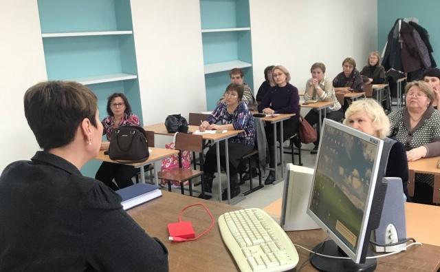инклюзивному образованию учат педагогов