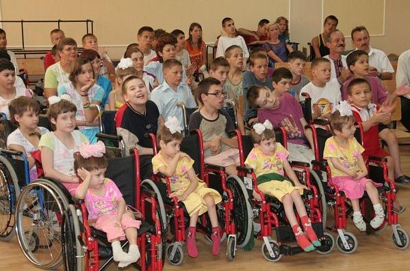 Дети инвалиды