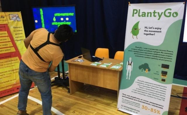 PlantyGo для детей с ДЦП
